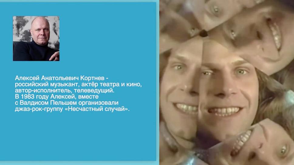 """Разговоры о бизнесе. Алексей Кортнев, Группа """"Несчастный случай"""" /"""