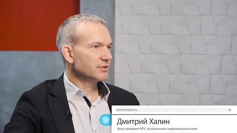 Разговоры о бизнесе. Дмитрий Халин, МТС  / «Фактически мы создаём операционную систему для здания. Здание с помощью интернета вещей и современных технологий становится большим компьютером, в котором живут люди»