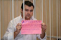 Александр Донской фиктивно остается мэром Архангельска. Загружается с сайта Ъ
