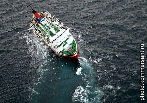 23.11.2007 В Антарктическом океане получил пробоину круизный лайнер Explorer