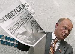 Геннадий Зюганов: у партии появился шанс. Фото Александра Шалгина (НГ-фото). Загружается с сайта Ъ