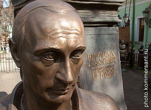Конституционный суд написал для Владимира Путина новую «Русскую правду». Фото: Сергей Шахиджанян / Коммерсантъ. Загружается с сайта Ъ