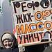 Митинг против реформы ЖКХ и роста коммунальных тарифов на площади 1905 года в Екатеринбурге. В нем приняли участие члены местного отделения КПРФ, партии «Яблоко», РКРП, «Объединенный гражданский фронт», «Оборона» и национал-большевики