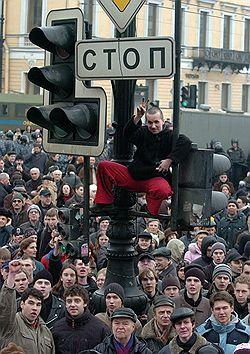 Фото: Михаил Разуваев / Коммерсантъ. Загружается с сайта НеГа