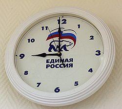 Фото: Александр Миридонов / Коммерсантъ. Загружается с сайта Ъ