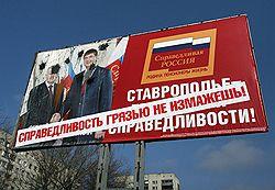 Фото: Валерий Мельников / Коммерсантъ. Загружается с сайта Ъ