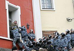 Фото: Reuters. Загружается с сайта Ъ