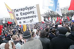 Фото: Никита Инфантьев / Коммерсантъ. Загружается с сайта Ъ