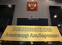 Фото: Юрий Мартьянов / Коммерсантъ. Загружается с сайта Ъ