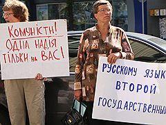Сторонницы Коммунистической партии Украины (КПУ) во время съезда КПУ