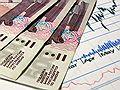 Курсы валют в банках