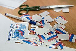 Федеральный закон «Об основных гарантиях избирательных прав» дает региональным законодателям достаточно большую свободу в определении правил. Загружается с сайта Ъ