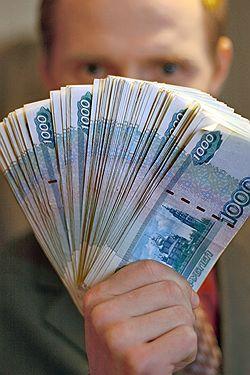 Техника увеличения денежного потенциала