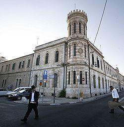 Израильская общественность не смогла спокойно пройти мимо передачи здания Сергиевского подворья (на фото) России. Загружается с сайта Ъ