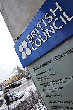 После продолжавшегося пять месяцев процесса, суд удовлетворил требования Британского совета, однако не в полном объеме. Загружается с сайта Ъ