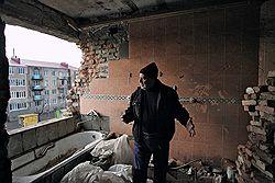 Цхинвал. Фото с сайта kommersant.ru