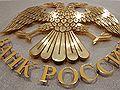 http://www.kommersant.ru/Issues.photo/DAILY/2009/157/KMO_067167_00002_1_t203.jpg