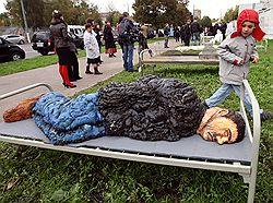 Подзаборное искусство // Спальный район на Краснодонской улице