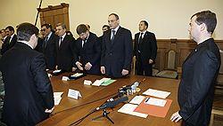 Дмитрий Медведев поручил учесть специфику Северного Кавказа в антитеррористической борьбе. Фото: AP. Загружается с сайта Ъ