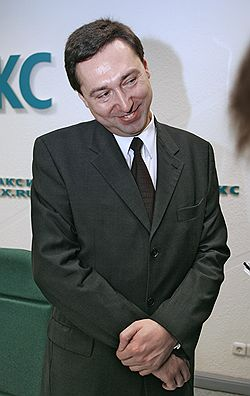 Банк петровский курс валют