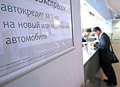 """"""",""""www.kommersant.ru"""