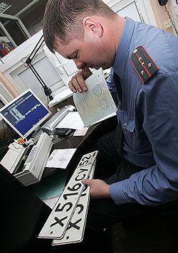 Регистрация автомобиля в ГИБДД будет упрощена