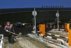 """Отключение электричества в аэропорту """"Домодедово"""" после ледяного дождя"""