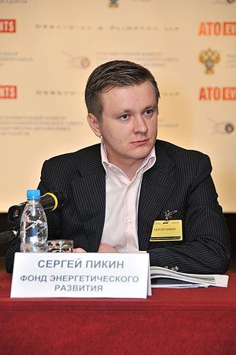 Глава Фонда энергетического развития Сергей Пикин