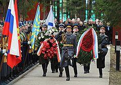 Церемония возложения венков к мемориальному комплексу «Катынь»