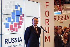 Руководитель администрации президента России Сергей Нарышкин