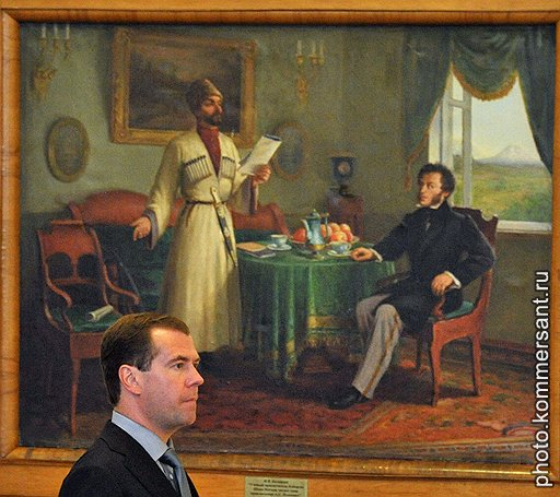 Президент России Дмитрий Медведев перед началом заседания Совета по развитию гражданского общества и правам человека
