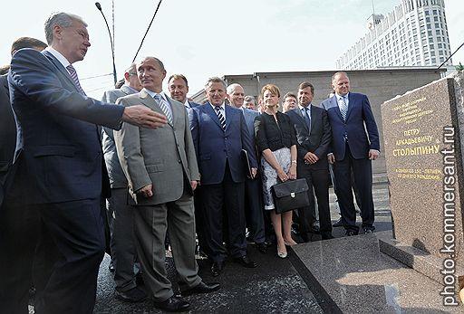 Памятник премьер-министру будет стоять у самого Белого дома