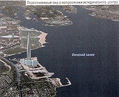 """Репродукция фотографии ландшафтно-визуального анализа того как """"Лахта Центр"""" будет расположен на Лахтинском проспекте"""