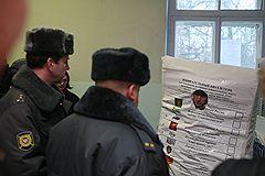 Полицейским объяснили их избирательные обязанности