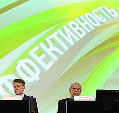 Глава Сбербанка России Герман Греф (слева) и председатель Центрального Банка России Сергей Игнатьев