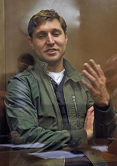 Юрия Богданова арестовали до 31 октября