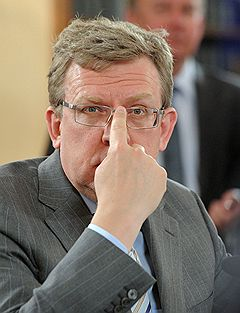 Заместитель председателя правительства России, министр финансов Алексей Кудрин