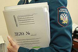 В ней указаны все этапы, сроки, собственно порядок проведения выездной налоговой проверки.  Данная схема размещена в...
