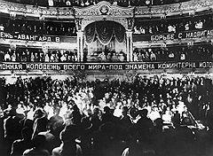 После 1917 года в Большом театре часто проходили не только спектакли, но и всевозможные съезды и заседания (на фото — пленум исполкома Коммунистического интернационала молодежи, 1929 год)