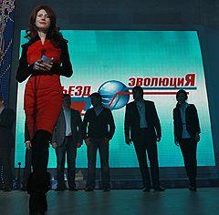 """Член общественного совета движения """"Молодая гвардия"""" Анна Чапман"""
