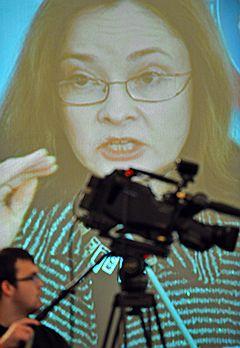 Министр экономического развития России Эльвира Набиуллина (на экране)