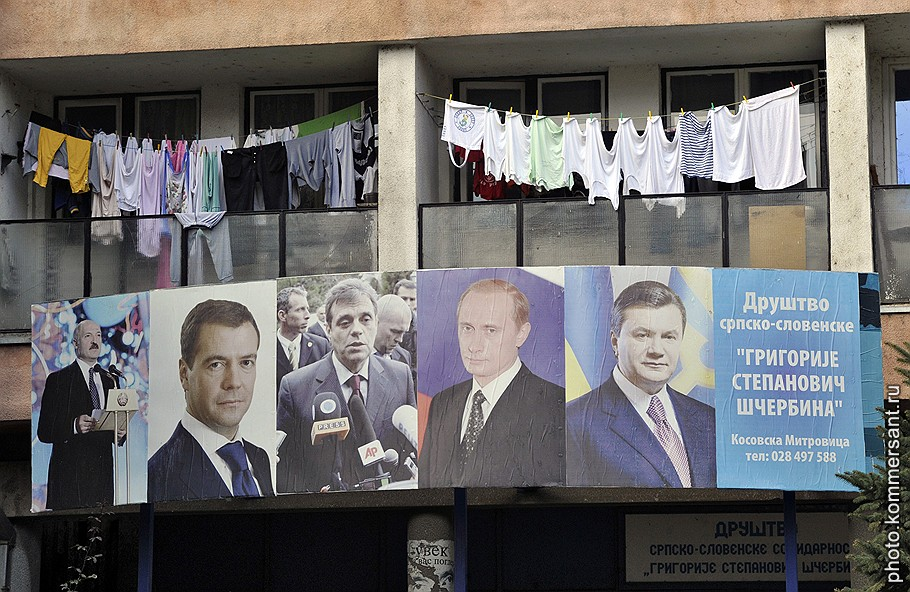 За желающими получить гражданство РФ с баннера в Косовска-Митровице наблюдают (слева направо) Александр Лукашенко, Дмитрий Медведев, экс-премьер Сербии Воислав Коштуница, Владимир Путин и Виктор Янукович