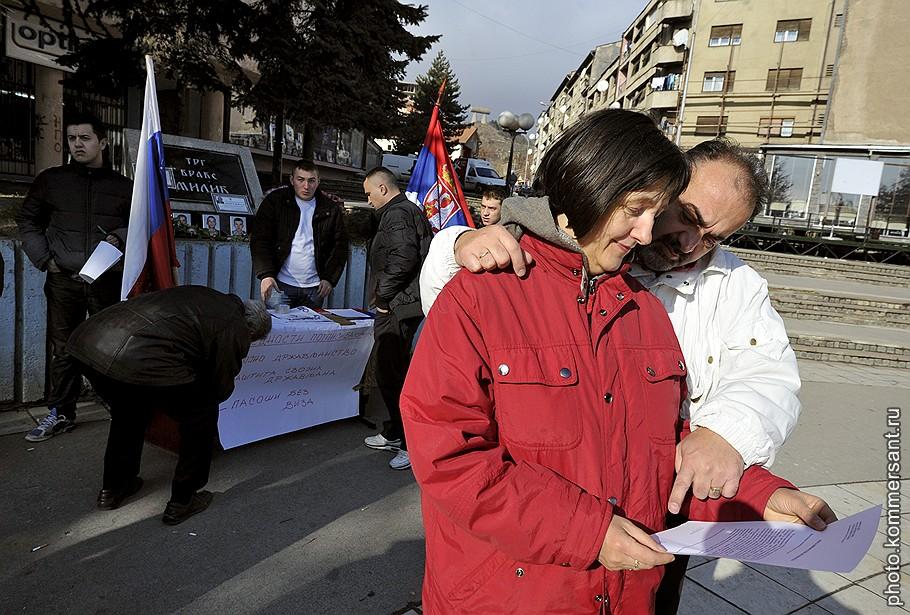 Сербия, Косово. Сбор подписей за принятие российского гражданства на улице города
