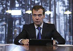 "Президент России Дмитрий Медведев на встрече с представителями парламентских партий в резиденции ""Горки"""