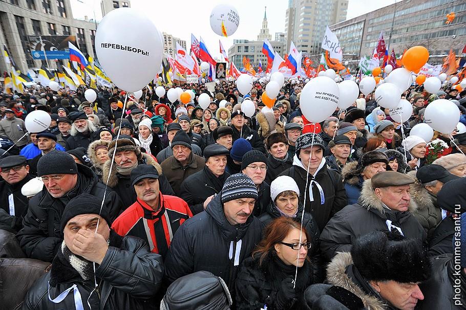 """Митинг оппозиции """"За честные выборы"""" прошел на проспекте Академика Сахарова"""