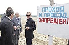 Вице-премьер России Игорь Сечин, губернатор Нижегородской области Валерий Шанцев и президент России Дмитрий Медведев