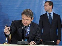 Губернатор Краснодарского края Александр Ткачев и Президент России Дмитрий Медведев