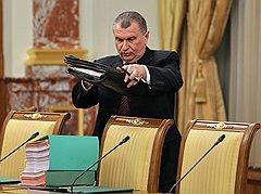 Заместитель предстедателя правительства России Игорь Сечин на