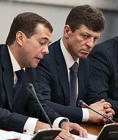 Президент России Дмитрий Медведев и заместитель председателя правительства России Дмитрий Козак