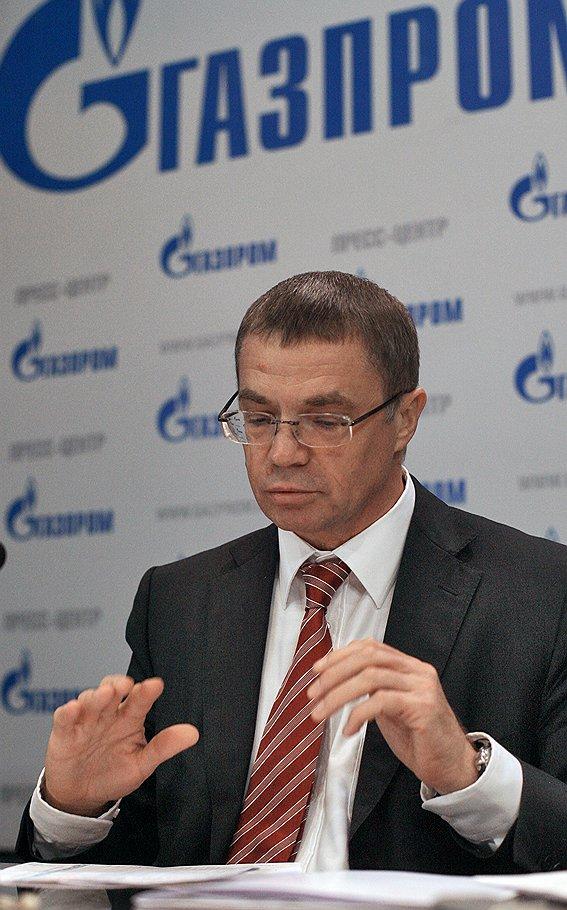 "Глава ""Газпром экспорта"" Александр Медведев"